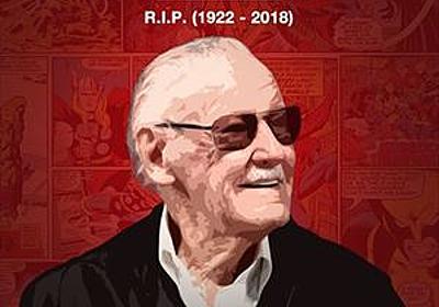 町山智浩 スタン・リーを追悼する