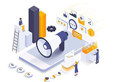 活用すべきデジタルマーケティング手法の選び方を定番からトレンドまでご紹介 - はてなビジネスブログ