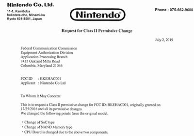 【やじうまPC Watch】任天堂、「Nintendo Switch」も新SoCとNAND搭載か ~Switch Liteと部品を共通化? - PC Watch