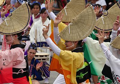 騒動がなくても阿波踊りの観光客は減少した、根深くて単純な理由 (1/6) - ITmedia ビジネスオンライン