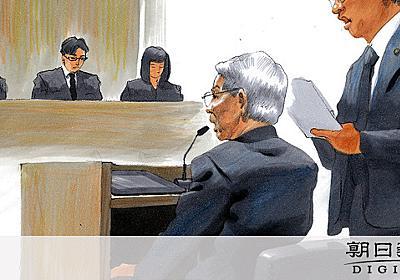 東電元会長「万能ではない」 被災者「責任逃れだ」:朝日新聞デジタル