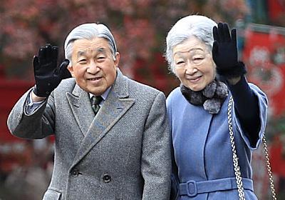 天皇陛下、19年4月末退位・5月1日改元へ  :日本経済新聞