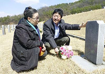 徴用工裁判の女闘士は、韓国で「遺族会の裏切り者」と批判されていた | 文春オンライン