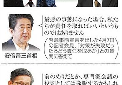 自粛か法規制か、冷たいようだが… 憲法学者×政治学者 [新型コロナウイルス]:朝日新聞デジタル