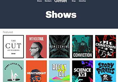 Spotifyが黒字転換、Anchorなどポッドキャスト企業2社買収 - ITmedia NEWS