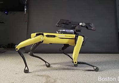 「キモい」と話題になった四足歩行ロボット「SpotMini」がキレッキレのダンスを踊ってムーンウォークも披露するムービー「UpTown Spot」 - GIGAZINE