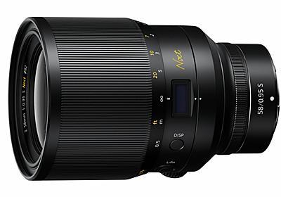ニコン、「NIKKOR Z 58mm f/0.95 S Noct」を正式発表 - デジカメ Watch
