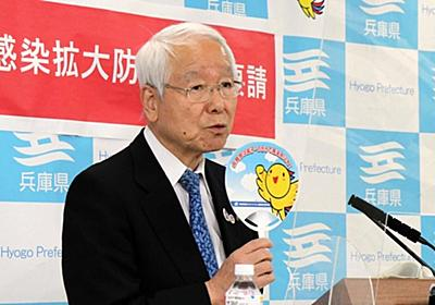 「うちわ会食」やめて 配布やめるよう神戸市が県に申し入れ|総合|神戸新聞NEXT