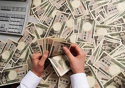 【特大悲報】余命三年さん、大々的にカンパを集めた7億円訴訟を取り下げていた事が判明 : ハンJ速報