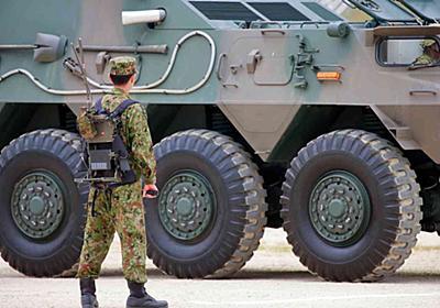 自衛隊装甲車「エアコン装備が後れすぎ」の面妖 | 日本の防衛は大丈夫か | 東洋経済オンライン | 経済ニュースの新基準