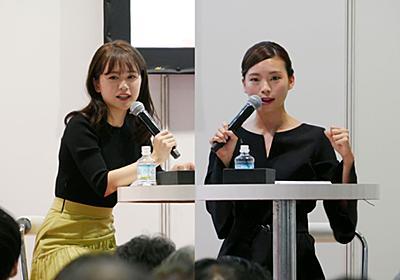 ゆうこすと元美容部員 和田さん。が語る インフルエンサーを上手に動かしてPR効果を引き出すコツとは?|モバイルマーケティング研究所|モジュールアップス