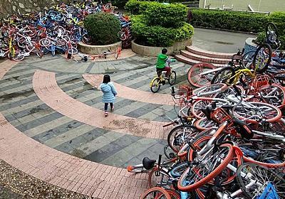 まとめたニュース : 中国で自転車シェアリング提供→1週間で500台が道端に山積み、しかも捨てる前に破壊