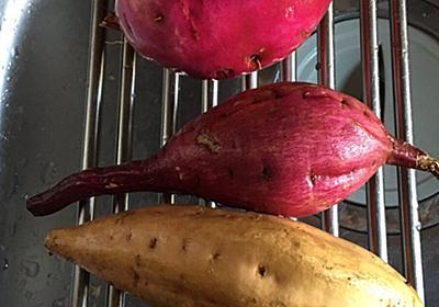 【セルフまとめ】5種類の品種のさつまいもを焼き芋にして食べ比べてみた【まさかの事態発生】 - Togetter