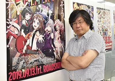 『バンドリ!』声優陣は1日10時間の楽器練習 木谷高明氏が語るヒット理由と未来   ORICON NEWS