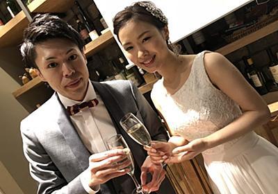 愛媛・松山~二次会幹事代行~ | 格安結婚式二次会幹事代行 2次会ストーリー