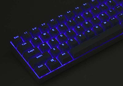 有線も無線も両方使えるバックライト付きキーボードが有能です | &GP