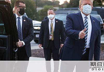 トランプ氏が退院「選挙運動に戻る!コロナ恐れるな」:朝日新聞デジタル