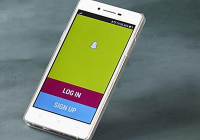 Snapchatの独特なUXと迎えつつある限界点 | UX MILK