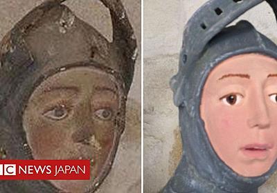 「修復」で彫刻が台無しに スペインの教会で - BBCニュース