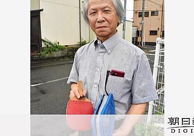 「父さん飲もうか」 気付けなかった高2の息子のSOS:朝日新聞デジタル