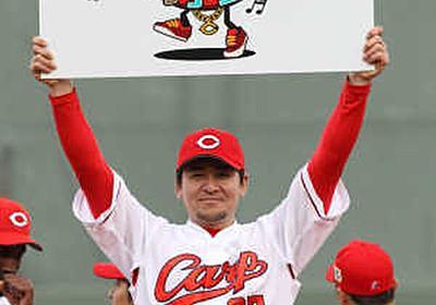 広島カープが来季のキャッチフレーズを発表→ざわつく観客、戸惑う選手…「すさまじい破壊力」「もはや恒例」 - Togetter