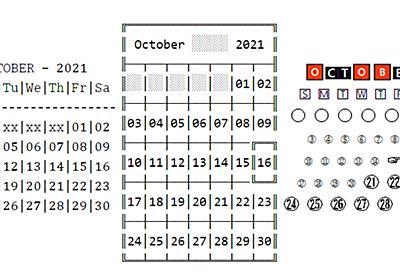 コピペできるテキスト用カレンダーを一瞬で作成可能な「Unicode Calendar Generator」レビュー