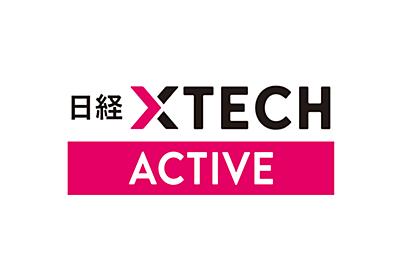 ゲーム業界を変えるクラウド化の波:日経クロステック Active