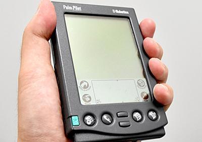 「心の病を治してくれたPalmへの恩返し」Project Palmの40万字はこうして生まれた - 価格.comマガジン