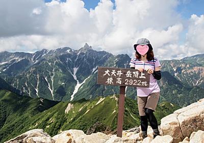 この春、登山を始めたい人へ 登山歴7年の単独登山女子が伝えたい「山の基本装備」の選び方 - それどこ