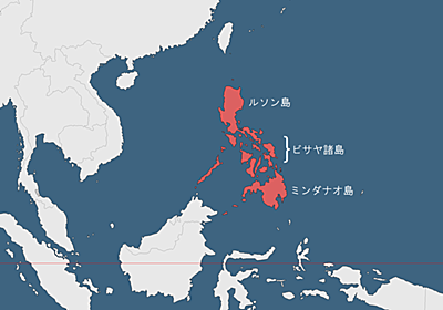 フィリピンの事情あれこれ - やしお