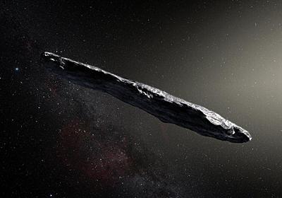 太陽系に飛来した天体オウムアムア、極端な楕円形 | ナショナルジオグラフィック日本版サイト