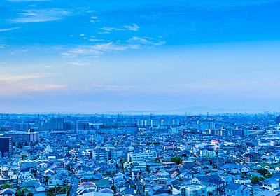 「地方創生」とは何だったか?移動しなくなった日本人が直面する課題(貞包 英之) | 現代ビジネス | 講談社(1/6)