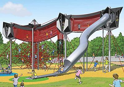 奈良・生駒山上遊園地に国内最大級の屋外遊び場 7月オープン - 産経ニュース