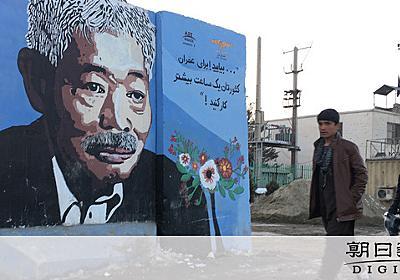 (社説)アフガン支援 命の危機の救済を急げ:朝日新聞デジタル