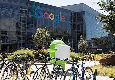 Googleサービス一覧