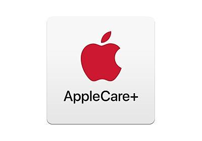 iPhone 8/8 Plusの背面ガラスを割ると修理費が最悪。たとえAppleCare+に入っていたとしても… | ギズモード・ジャパン