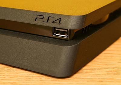 「PS4」、販売台数1億台を突破--家庭用ゲーム機で史上最速か - CNET Japan