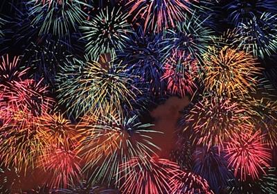 【保守速報から広告を剥がせ!!】 #ネトウヨサイト裸祭り のお知らせ|木野寿紀|note