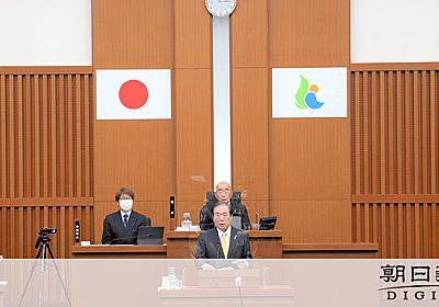 市長引退表明の議場、報道の写真撮影を不許可:朝日新聞デジタル