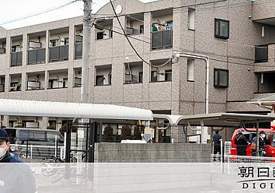 「止めないのは虐待と同じ」心愛さん母も逮捕、周り衝撃:朝日新聞デジタル
