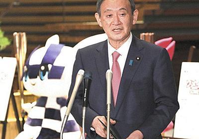 タンク満杯迫り放出…って「アンダーコントロール」なの? 菅首相「全く矛盾は生じない」:東京新聞 TOKYO Web