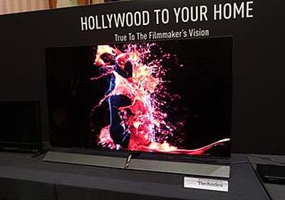 パナソニック、HDR対応の次世代有機ELテレビ「EZ1000」 - 日本向けも視野   マイナビニュース