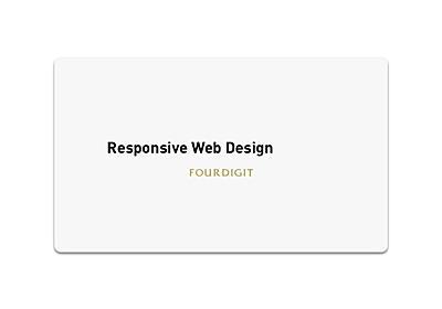 レスポンシブ・ウェブデザイン -Responsive web design-