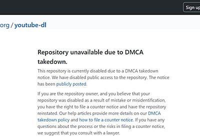 GitHub、RIAAからのDMCA申請で複数のリポジトリを削除 - ITmedia NEWS