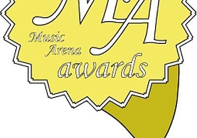 MusicArena Awards 2019 : MusicArena