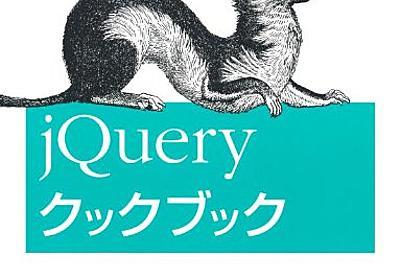 jQueryオブジェクトを入れる変数の名前を$で始める話 - 愛と勇気と缶ビール