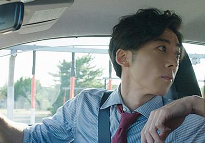 もしも高橋一生さんが自動車教習所の教官だったら?俺様系と優男系の2バージョンの動画に悶絶する人続出 - Togetter