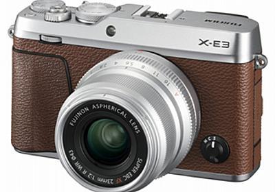1000台限定のブラウン色!!ミラーレスカメラFUJIFILM X-E3の単焦点レンズキット。 - あーべんのカメラと戯言