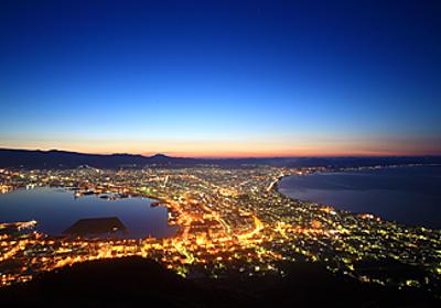 函館市内で新たに1人感染判明 札幌市居住の男性 / 函館新聞電子版