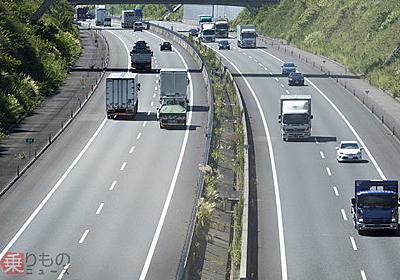 新東名の静岡区間、6車線に 国交省が事業許可 残りの区間も調査へ | 乗りものニュース